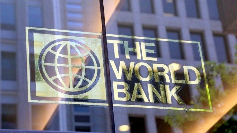 """Dünya Bankı - """"2021-ci ildə Azərbaycan iqtisadiyyatı 1,9 faiz artacaq"""""""